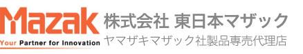 株式会社 東日本マザック 2018-2021